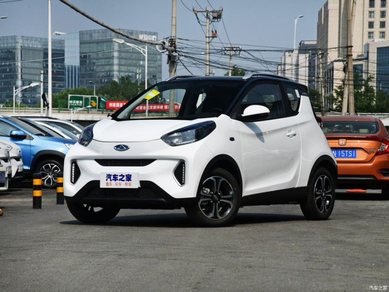 奇瑞新能源汽車